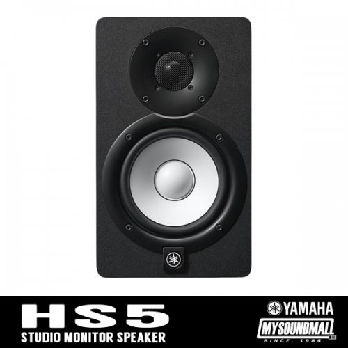 Yamaha hs5 1 mysoundmall for Yamaha hs5 no bass